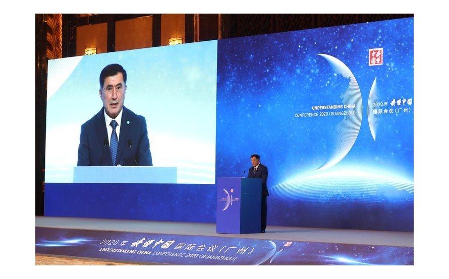 """上合组织秘书长在""""读懂中国-2020""""开幕式上作发言"""