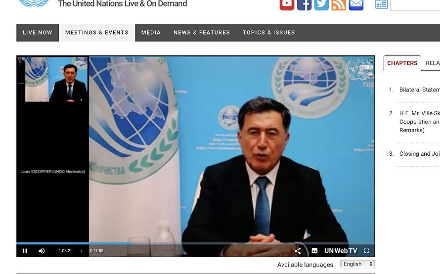 上合组织秘书长在阿富汗问题日内瓦国际会议上发表讲话